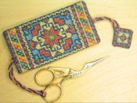 Magic Carpet Collection